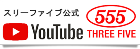 YouTube THREE FIVE