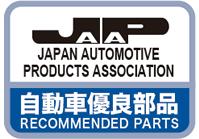 自動車優良部品|JAPAN AUTOMOTIVE PRODUCTS ASSOCIATION